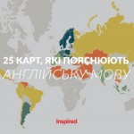 25 карт, которые объясняют английский язык